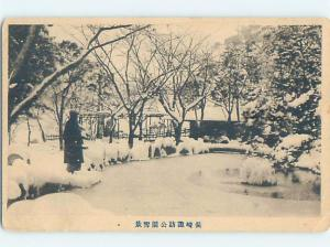 Old Postcard WINTER PARK SCENE Published In Nagasaki Japan F5000