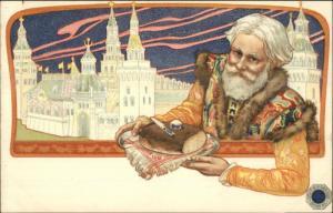 1900 Paris Expo Universelle La Croix Bleue Russian Russe Section Bread Knife
