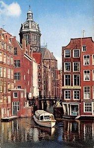 The Little Lock Old Amsterdam Holland Unused