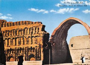 Iraq Ctesiphon Arch at Salman pak