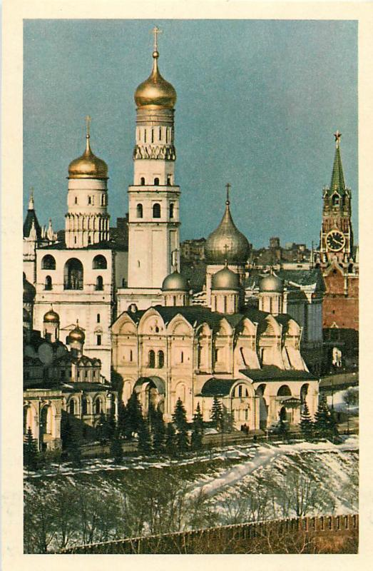 Russia Moscow Ivan the Great Bell Tower and the Archangel Cathedral