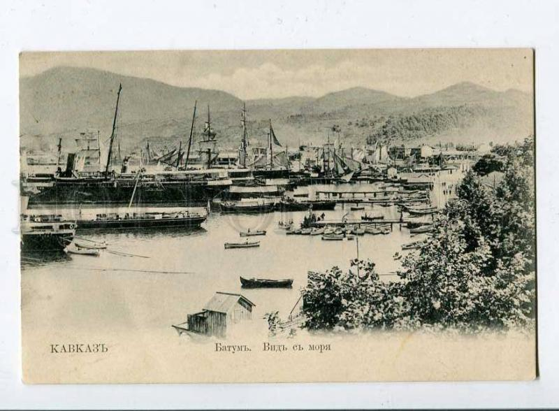 258178 GEORGIA Batum ships port RPPC TRAIN #98 Poti Samtredi