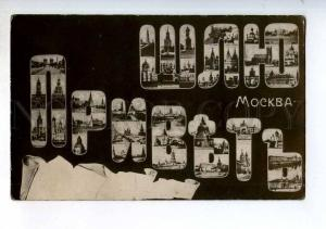 248049 RUSSIA Greeting from MOSCOW Vintage photo collage
