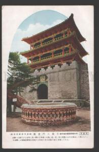 116338 KOREA Vintage postcard