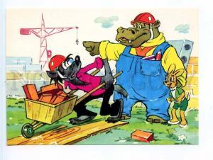252356 USSR RUSAKOV Nu, pogodi! WOLF HARE hippo builder