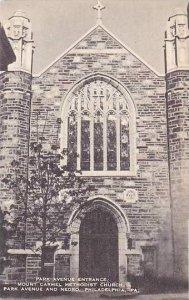 Pennsylvania Philadelphia Park Avenue Entrance Mount Carmel Methodist Church ...