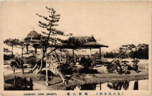 CPA Tsuruma Park Nagoya JAPAN (725980)