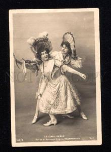 015139 Dancer CAKE-WALK Circus Soeurs PERES vintage PHOTO PC#5