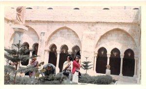 Cloister, Armenian Church Bethlehem Jordan Non Postcard Backing