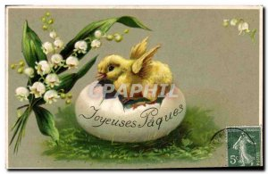 Old Postcard Fantasy Flowers Lily of the valley Chick