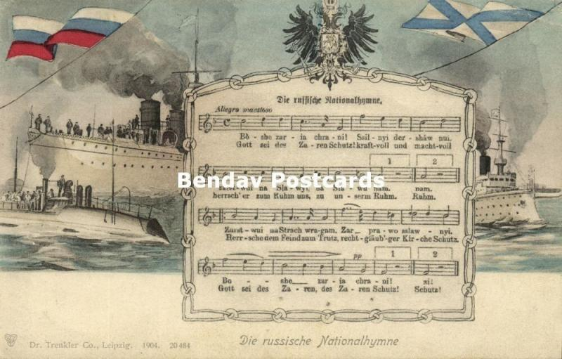 russia, The Russian National Anthem, Russian National and Navy Flag (1904)