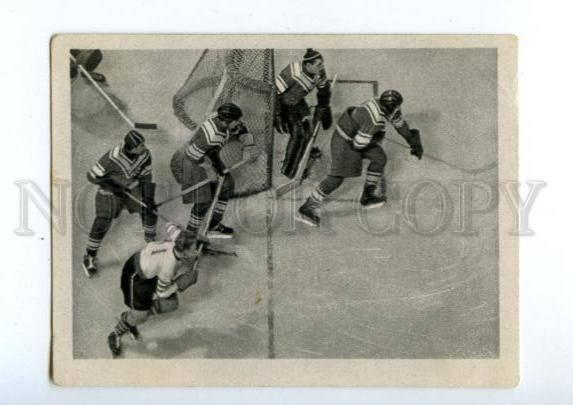 166956 VII Olympic ICE-HOCKEY Sweden USSR CIGARETTE card