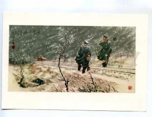 258944 CHINA Kang Ji blizzard in evening 1959 year postcard