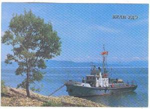Boat, Ulan-Ude Baikal Lake, Russia, 1970-1980s