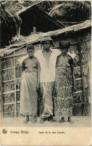 PC CPA ETHNIC NUDE NATIVE FEMALE CONGO TYPES COTE D'IVOIRE Postcard (b639)