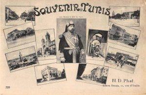 Tunis Tunisia Africa Postcard Advertising Multiview Antique Postcard K100576