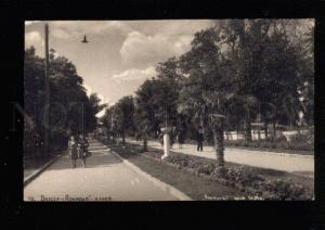 045007 UKRAINE ODESSA Arcady avenue Old photo PC