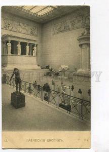 258400 RUSSIA Moscow Museum Alexander III Greek courtyard #13