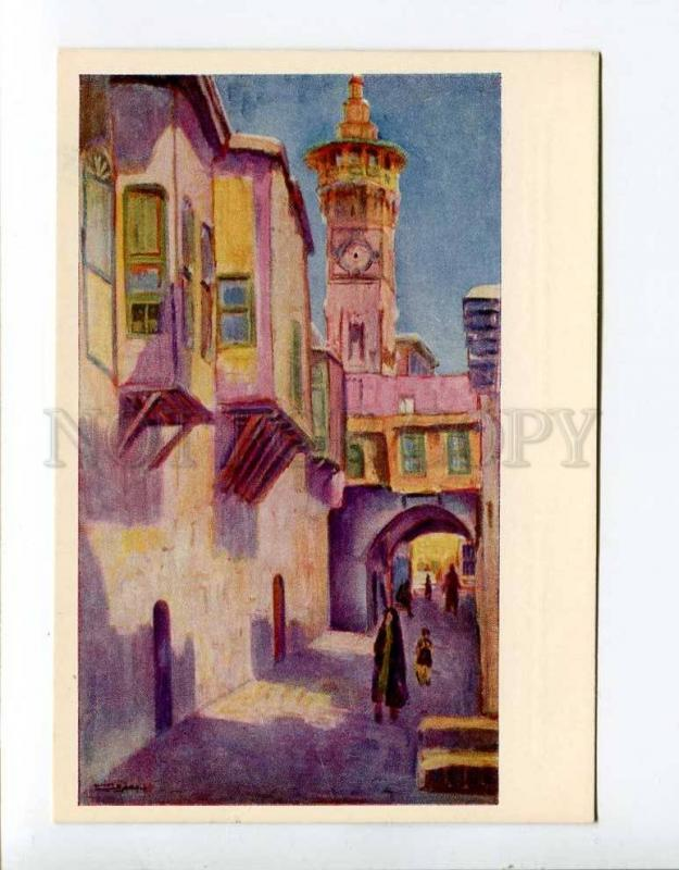 271846 Syria Nazim Jafari street in Damascus 1959 year russian postcard
