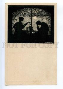 240297 SILHOUETTE Lovers by Josef MADLENERS Vintage postcard