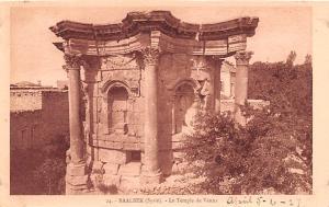 Baalbek, Lebanon Postcard, Carte Postale Le Temple de Venus Baalbek Le Temple...