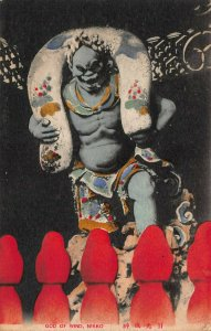 God of Wind, Nikko, Japan, Early Hand Colored Postcard, Unused