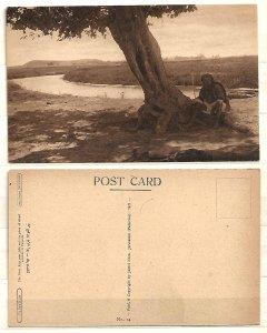 JUDAICA BRITISH PALESTINE POSTCARD 1921 THE RIVER AUJA {JARKON) NEAR JAFFA