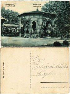CPA BAIA BUZIAS Izvorul Mihai. ROMANIA (469890)