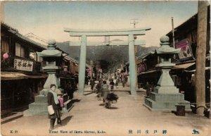 PC CPA KOBE Front view of Ikuta Shrine JAPAN (a8442)