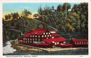 Hakalau Sugar Mill, Hakalau, Hawaii Territory, Early Postcard, Unused