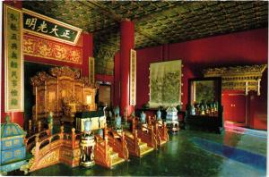 CPM The Interior of Qian Qing Gong. CHINA (668606)