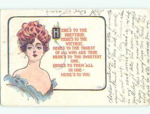 Divided-Back PRETTY WOMAN Risque Interest Postcard AA7862