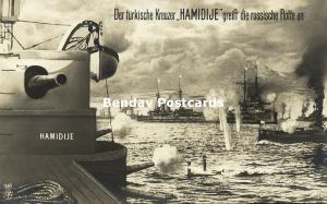 Turkey WWI Ottoman Cruiser Hamidiye attacks Russian Fleet (1915) RPPC