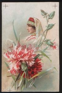 101595 RUSSIA Type BELLE as CARNATION by ROM vintage RARE +++