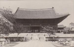 Korea Seoul The Coronation Hall Real Photo