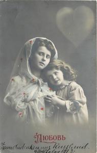 Little Girl~Head on Mom's Shoulder~Gossamer Scarf~Colorized RPPC 1914 Bavarian