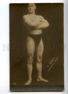 143937 NUDE Georg LURICH Estonian Greco-Roman wrestler Vintage