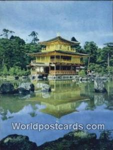 Japan Golden Pavilion Golden Pavilion