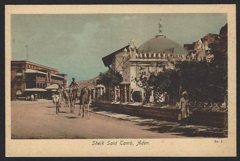 Aden Sheik Said Comb postcard by M.S.Lehem & Co.