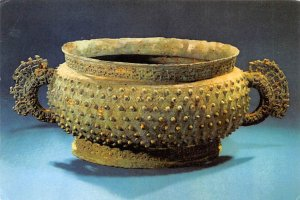 Bronze Kuei, Western Chou Dynasty China Unused