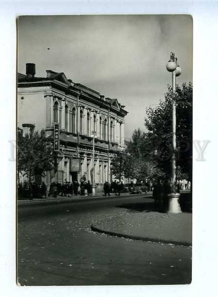 183479 RUSSIA IRKUTSK Cinema Pioneer Old #2625 photo