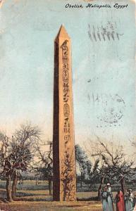 Heliopolis Egypt, Egypte, Africa Obelisk Heliopolis Obelisk