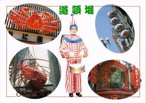 CPM OSAKA Dohtonbori JAPAN (677617)