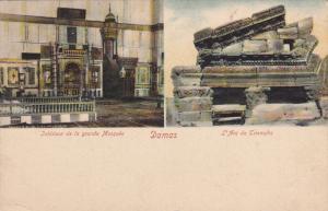 DAMAS, Syria, 1900-1910's; Interieur De La Grande Mosquee, L'Arc De Triomphe