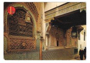 Morocco Fez Sanctuary Moulay Idriss II Passage of the Pilgrims 4X6 Fes Postcard