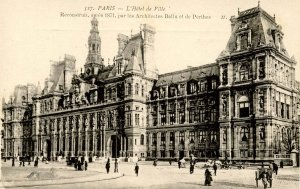 France - Paris. L'Hotel de Ville
