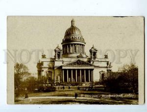 249758 Russia Leningrad St.Isaacs Cathedral Vintage photo PC