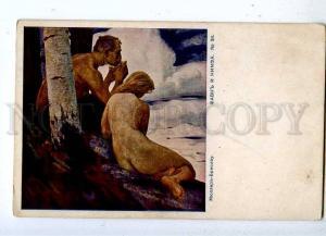 187200 NUDE Nymph & FAUN Pan by MULLER-BRESLAU Vintage Rus PC