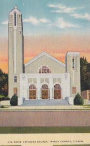 Florida Tarpon Springs New Greek Orthodox Church