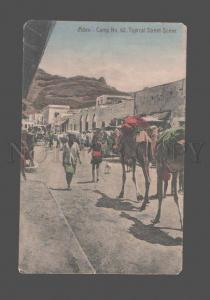 082606 Aden Camp #62 Typical street Scene CAMEL Vintage PC
